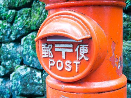 wood pillars: NIKKO, JAPAN - MARCH 19: Japanese red mailbox on March 19, 2015 in Nikko, Japan. Editorial