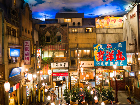 YOKOHAMA, JAPAN - MARCH 22: Shin-Yokohama Ramen Museum on March 22, 2015 in Yokohama, Japan. It was founded on March 6th, 1994 as the worlds first food-themed amusement park.