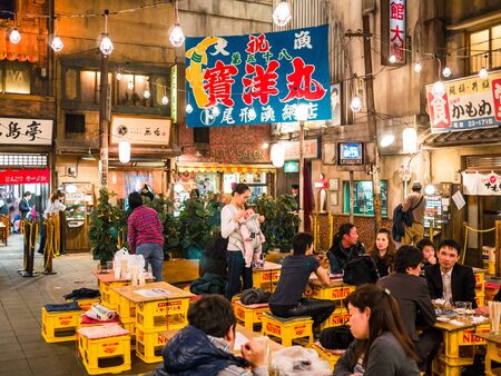 YOKOHAMA, JAPAN - MARCH 22: Shin-Yokohama Ramen Museum on March 22, 2015 in Yokohama, Japan. It was founded on March 6th, 1994 as the world's first food-themed amusement park.