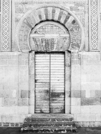 cordoba: Mosque of Cordoba, Spain