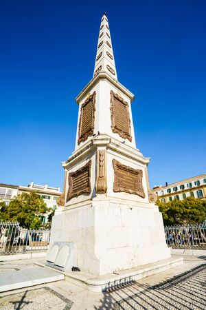merced: MALAGA, SPAIN - JANUARY 23: Merced square in sunny day on January 23 in Malaga, Spain. It is the second most populous city of Andalusia and the sixth largest in Spain.