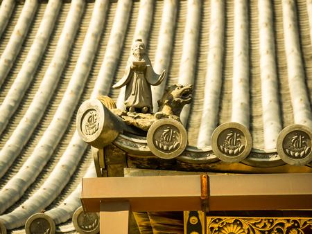 ninnaji: Ninna-ji in Kyoto, Japan