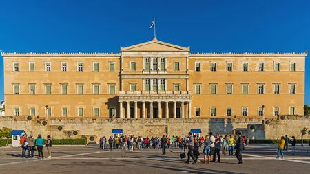 hellenic: ATHENS, GREECE - NOVEMBER 6, 2015: The Presidential Mansion, the official residence of the President of the Hellenic Republic. Designed by Ernst Ziller, built in a neoclassical style in the years 1891-1897.
