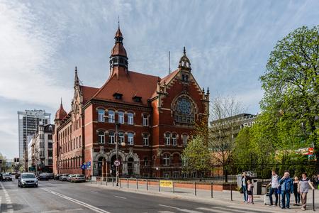 KATOWICE, POLAND – APRIL 15, 2018: Cityscape of Katowice, city in southwestern Poland, center of the Silesian Metropolis. The metropolitan area is the 16th most economically powerful city in the EU.