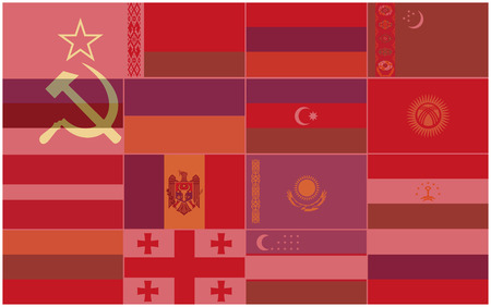former: Flags of the Republics of the Former USSR Illustration
