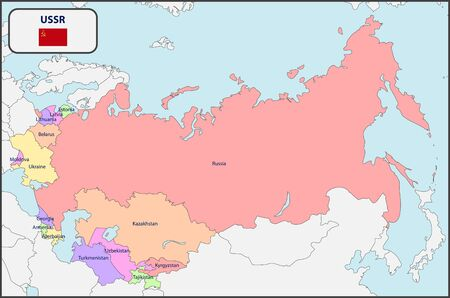 Political Map of USSR with Names 向量圖像