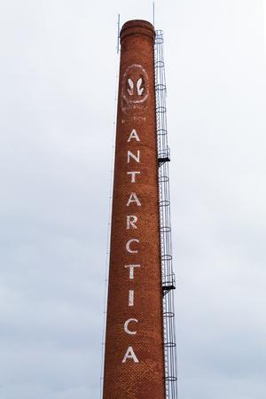 Antarctica Old Factory in Mooca, Sao Paulo, Brazil Reklamní fotografie