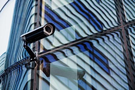cctv camera security system on office building Standard-Bild