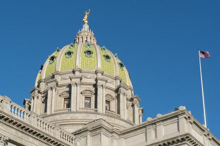 Dôme du bâtiment Pennsylvania State Capitol Harrisburg, Pennsylvanie