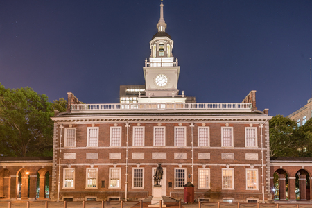 Independence Hall at night in Independence National Historic Park, Philadelphia, Pennsylvania Stock Photo