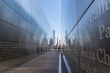 JERSEY CITY, NJ - SEPTEMBER 29, 2018: The Empty Sky Memorial in Jersey City, New Jersey is a memorial to the New Jersey residents who died in the terrorist attacks of September 11, 2001