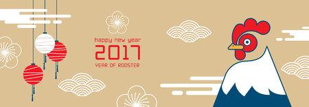 Guten Rutsch ins neue Jahr, Hahn 2017, chinesische Neujahrsgrüße, Jahr des Hahns, des Vermögens, Huhn Standard-Bild - 69006218
