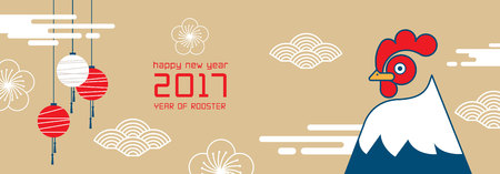 year january: happy new year, rooster 2017,Chinese new year greetings, Year of rooster , fortune, chicken Illustration