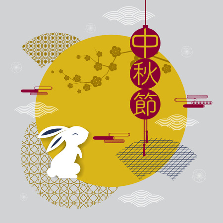 Happy Mid autumn festival. konijnen en abstracte elementen. Chinees vertalen: Mid Autumn Festival.