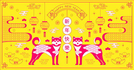 Chinese new year , 2018, greetings, Year of the dog , (Translation: Happy new year rich dog)