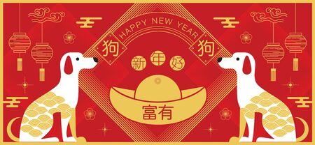 Chinese new year , 2018, greetings, calendar, Year of the dog , (Translation: Happy new year/ rich /dog)