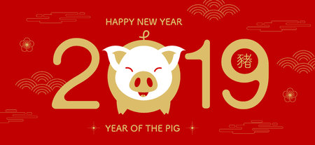 happy new year, 2019, Chinese new year greetings, Year of the pig Vettoriali