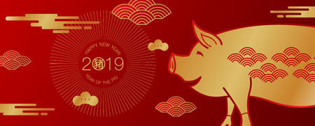 Happy New Year, 2019, Chinese new year greetings, Year of the pig , fortune,  (Translation: Happy new year rich  pig )