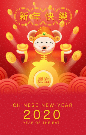 Happy new year, 2020, Chinese new year greetings, Year of the Rat , fortune.( Translate: happy new year, Rich, Rat, Gold) Reklamní fotografie - 120704958