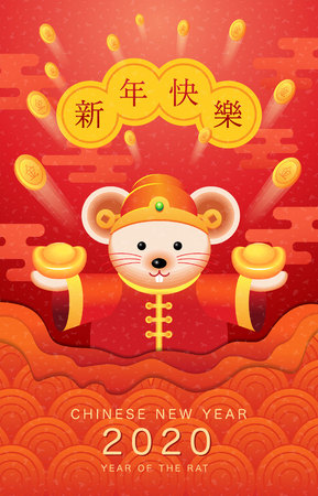 Happy new year, 2020, Chinese new year greetings, Year of the Rat , fortune.( Translate: happy new year, Rich, Rat, Gold) Standard-Bild - 120704959