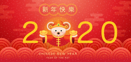 Happy new year, 2020, Chinese new year greetings, Year of the Rat , fortune.( Translate: happy new year, Rich, Rat, Gold)