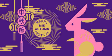 Happy Mid autumn festival. rabbits , flat design simple. Chinese translate:Mid Autumn Festival.