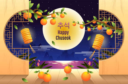 Happy Chuseok, Mid autumn festival. rabbits , Moon Festival, Thanksgiving in Korea, vector illustration.