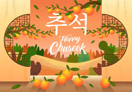 Happy Chuseok, Mid autumn festival. rabbits , Moon Festival , Thanksgiving in korea ,vector illustration. korea translation : Chuseok