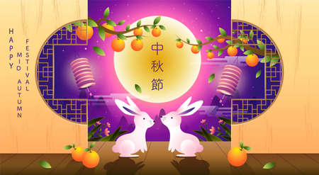 Happy Mid autumn festival. rabbits , Fantasy Background, texture drawing illustrate. Chinese