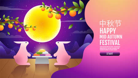 Happy Mid autumn festival. rabbits , Fantasy Background, texture drawing illustrate. Chinese Transtate:  Mid autumn festival 向量圖像