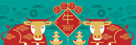 Chinese New Year, 2021, Year of the Ox, happy new year, Flat design (Translate : Ox )
