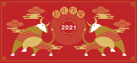 Happy new year, Chinese New Year, 2021, Year of the Ox, cartoon character,  Flat design (Translate : Ox ) Ilustracja