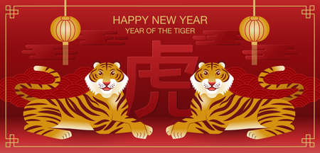 Happy new year, Chinese New Year, 2022, Year of the Tiger, cartoon character, royal tiger,  Flat design (Translate : Tiger ) Ilustracja