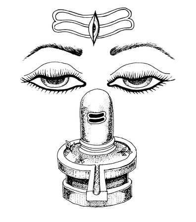 Shiva Lingam Shivahand Drawn Illustration Royalty Free Cliparts