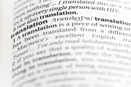 Definición de la traducción en un diccionario Foto de archivo