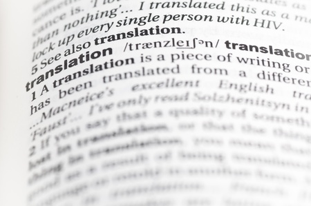 interpreter: Definition of translation in a dictionary Stock Photo