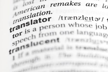 english dictionary: Entry for translator in an English dictionary