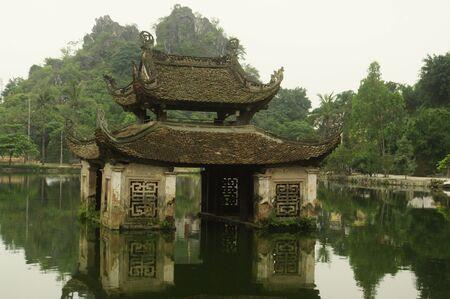 Pagoda and Water Stock Photo
