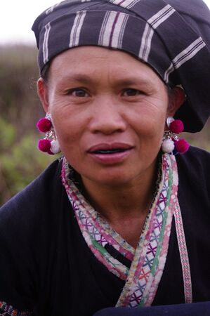 Portrait of a woman ethnicity LU Stock Photo - 7872775