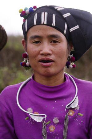 Portrait of a woman ethnicity LU Stock Photo - 8058660