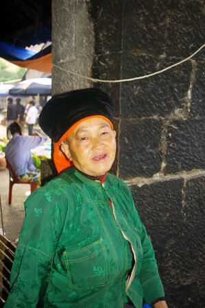 Grandmother White Hmong ethnic Stock Photo - 8666008