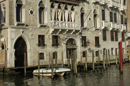 venezia: Italy, old palace near Grand Canal Stock Photo