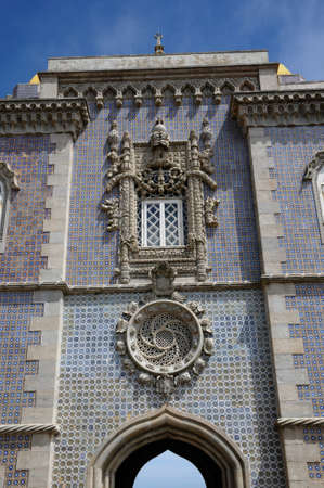 pena: Portugal, the Pena National Palace in Sintra, Editorial