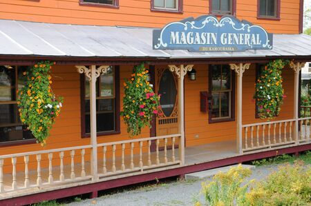 laurent: Canada, Quebec, an old general store in the village of Kamouraska