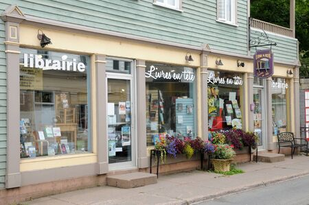 shop window: Canada; Quebec, old house in the city of Montmagny