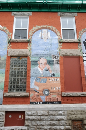 wall painting: Canada; Quebec, wall painting in the city of Montmagny Editorial
