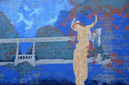 painting wall: Canad�, Quebec, pintura mural en la ciudad de Montmagny