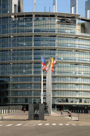 european parliament: France, flags and the European Parliament of Strasbourg