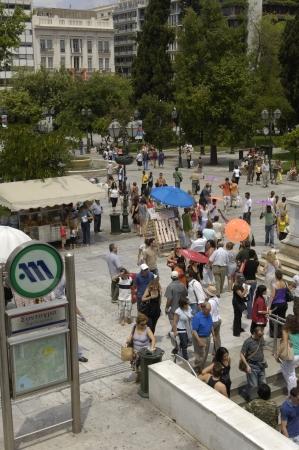 syntagma: Grecia, piazza Syntagma, nella citt? di Atene