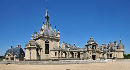 chantilly: France, the picturesque castle of Chantilly in Oise Editorial